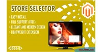 Selector store magento extension