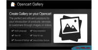 Gallery opencart