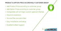 Option product price group customer accordingly