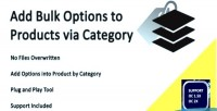Options assign to category via products