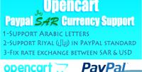 Paypal sar currency support module for vqmod opencart paypal