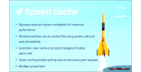 Speed opencart cache
