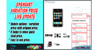 Variation opencart update live price