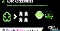 Auto prestashop accessories