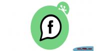 Facebook froggy prestashop for comment