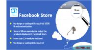 Facebook prestashop store module