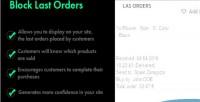 Last block orders