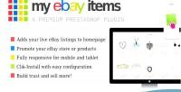 My prestashop module items ebay