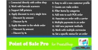 Point prestashop of pro pos sale