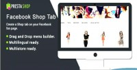 Shop facebook tab