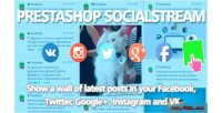 Socialstream prestashop