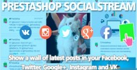 Socialstream prestashop