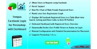 Tempus facebook login for dashboard with prestashop