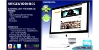 Video article prestashop for blog