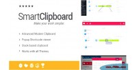 Clipboard smart with view shortcode for addon wpbakery page vis formerly builder