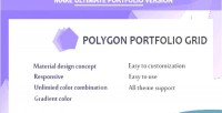Composer visual grid portfolio polygon