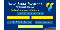 Load save element composer visual for