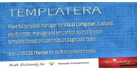 Template templatera manager composer visual for