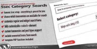 Category 5sec search