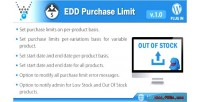 Digital easy limit purchase downloads