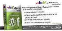 Estore ebay affiliates plugin