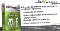 Estore ebay affiliates plugin
