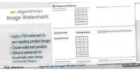 Product jigoshop image watermark