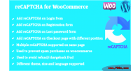 For recaptcha woocommerce