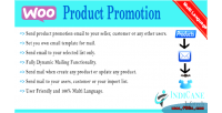 Product woocommerce promotion reminder