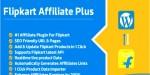 Flipkart affiliate plus affiliate plugin management product