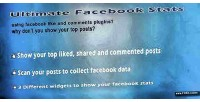 Facebook ultimate stats