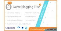 Blogging guest elite