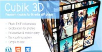 3d cube gallery module plugin gmedia for 3d