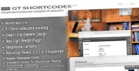Shortcodes gt