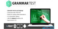 Test grammar