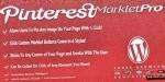 Marklet pinterest for wordpress