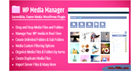 Media wp manager the wordpress easiest plugin manager media