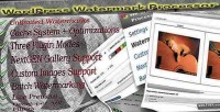 Watermark fast wordpress for plugin