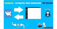 Automatic vkomatic post generator & auto vkontakte poster wordpress for plugin