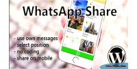 Mobile whatsapp wordpress for share
