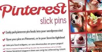 Pins slick pinterest shortcode widget feed