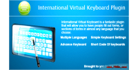 Virtual international keyboard plugin