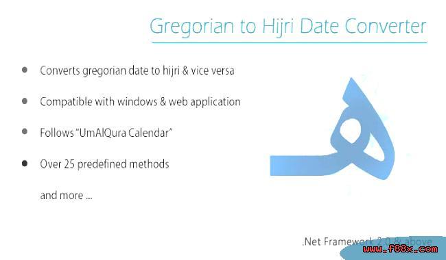 Hijri to gregorian date converter online in Australia